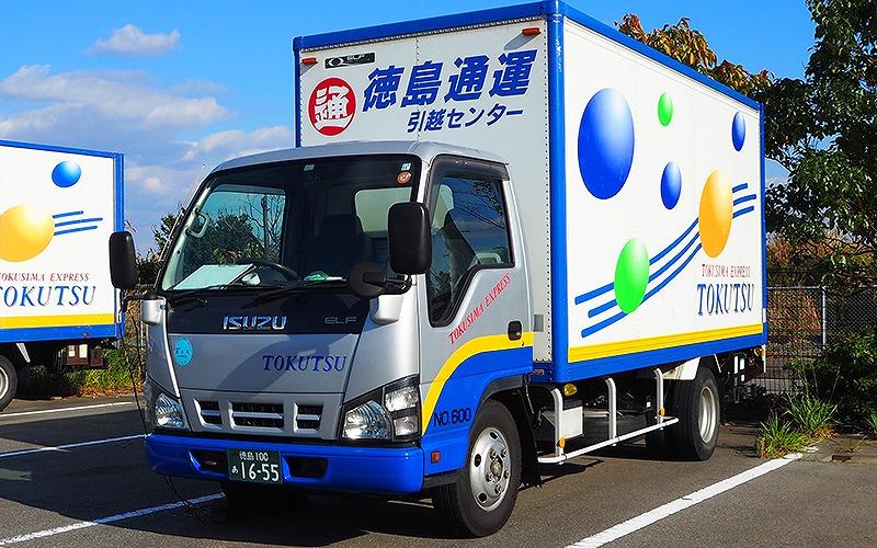 徳島通運株式会社